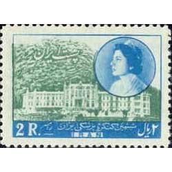 1037 - تمبر ششمین کنگره پزشکی ایران 1336 تک