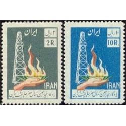 1061 - تمبر پنجاهمین سال حفر چاه نفت ایران 1336 تک