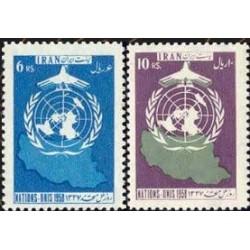 1067 - تمبر روز ملل متحد (6) 1337 تک