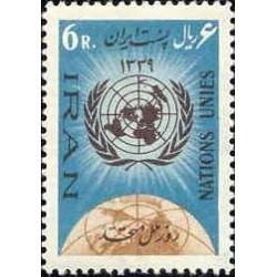 1126 - تمبر روز ملل متحد (8)  1339 تک