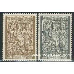 2 عدد تمبر پیکرتراشی - عزیز اسماغیل - سوریه 1966