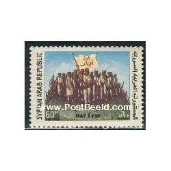 1 عدد تمبر روز آزادی - سوریه 1966