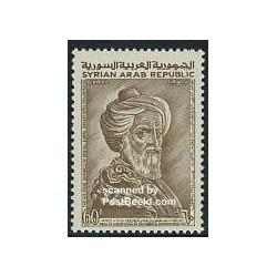 1 عدد تمبر کنگره دندانپزشکان ، ابوالقاسم زهراوی - پزشک و جراح مسلمان - سوریه 1964
