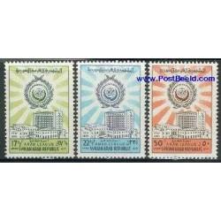 3 عدد تمبر اتحادیه عرب - سوریه 1962