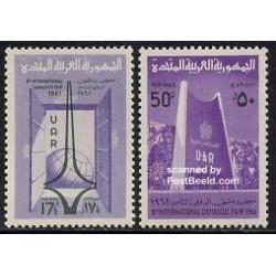2 عدد تمبر نمایشگاه بین المللی - سوریه 1961