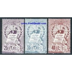 3 عدد تمبر حقوق بشر - سوریه 1958