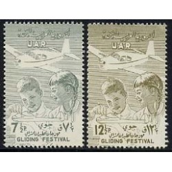 2 عدد تمبر روز گلایدر سواری - سوریه 1958