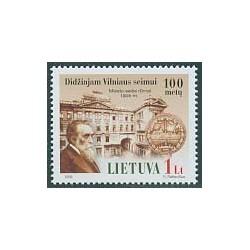1 عدد تمبر پارلمان لیتوانی در ویلنیوس - لیتوانی 2005