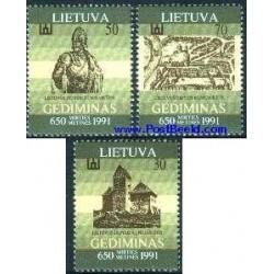 3 عدد تمبر قدمیناس - دوک بزرگ لیتوانی - لیتوانی 1991