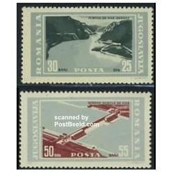 2 عدد تمبر سد Fier-Djerdap - مشترک با یوگوسلاوی - رومانی 1965