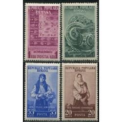 4 عدد تمبر هنرهای قومی - رومانی 1953