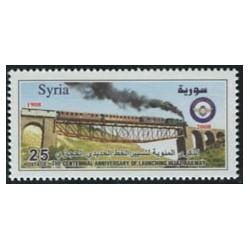 1 عدد تمبر راه آهن حجاز - سوریه 2008
