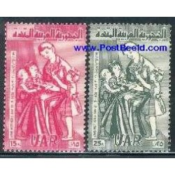 2 عدد تمبر روز مادر - سوریه 1959