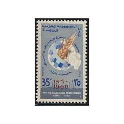 1 عدد تمبر نمایشگاه آلپو - تاریخ سورشارژ - سوریه 1960