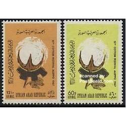 2 عدد تمبر جشنواره پنبه - سوریه 1967