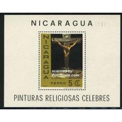سونیرشیت تابلو نقاشی مذهبی - نیکاراگوئه 1968