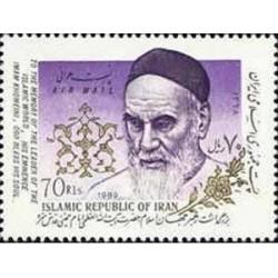 2369 - تمبر بزرگداشت حضرت امام 1368