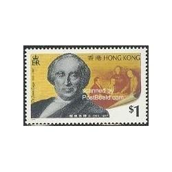 1 عدد تمبر جیمز لگ - نماینده جامعه مبلغ لندن در هنگ کنگ - هنگ کنگ 1994