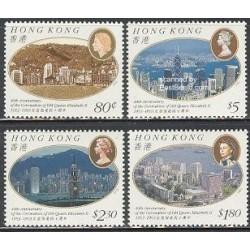 4 عدد تمبر سالگرد تاجگذاری - ساختمانها - هنگ کنگ 1993