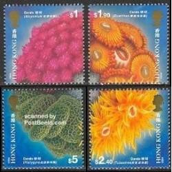 4 عدد تمبر مرجانها - هنگ کنگ 1994