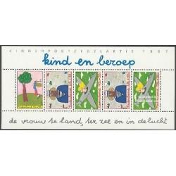 سونیرشیت رفاه اجتماعی کودکان - هلند 1987