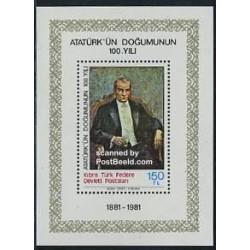 سونیرشیت کمال آتاتورک - قبرس ترکیه 1981