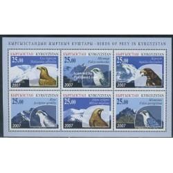 مینی شیت پرندگان شکاری - قرقیزستان 2007
