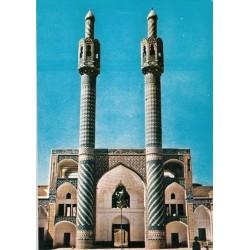 کارت پستال دهه 50 - کرمان - ماهان