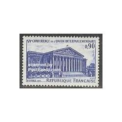1 عدد تمبر اتحادیه بین المجالس - فرانسه 1971