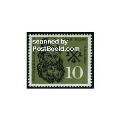1 عدد تمبر  آدام رایس - ریاضیدان - جمهوری فدرال آلمان 1959