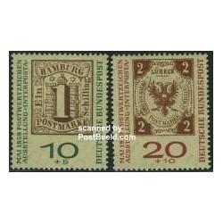 2 عدد تمبر پست میانی - جمهوری فدرال آلمان 1959