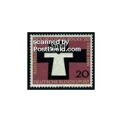 1 عدد تمبر نمایشگاه سخره مقدس - جمهوری فدرال آلمان 1959