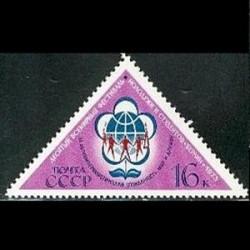 یک عدد تمبر مسابقات ورزشی جوانان - شوروی 1973