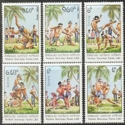 6 عدد تمبر ورزشهای رزمی - لائوس 1982