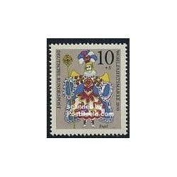 1 عدد تمبر کستمس - جمهوری فدرال آلمان 1970