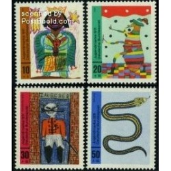 4 عدد تمبر جوانان - نقاشی کودکان - جمهوری فدرال آلمان 1971