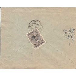 پاکت نامه شماره 31 - با 2 تمبر سری احمدی بزرگ  - سال 1302 ه ش- ارسالی سال 1344 ه ق  - مقصد یزد مبدا همدان
