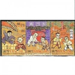 3 عدد تمبر ورزشهای رزمی سنتی - ماکائو 1997