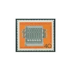 1 عدد تمبر  سیصد و پنجاهمین سالگرد ماشین حساب ویلهلم شکارد - جمهوری فدرال آلمان 1973