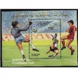 سونیرشیت جام جهانی فوتبال آمریکا - لائوس 1991