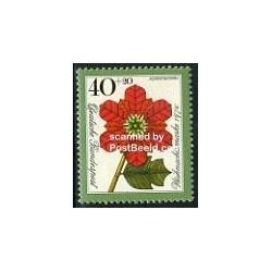 1 عدد تمبر کریستمس - جمهوری فدرال آلمان 1974