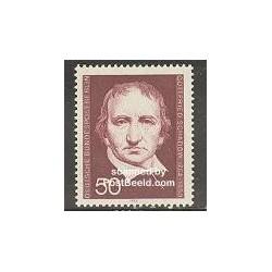 1 عدد تمبر گاتفرید شادو - پیکرتراش - برلین آلمان 1975
