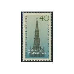 1 عدد تمبر کلیسای کاتولیک اولم - جمهوری فدرال آلمان 1977
