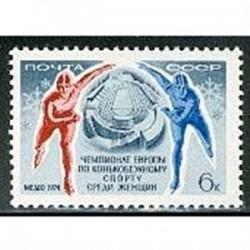 1ع تمبر قهرمانی اسکیت زنان اروپا - شوروی 1974
