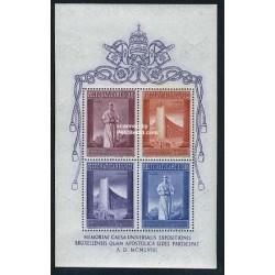 سونیرشیت نمایشگاه جهانی بروکسل - واتیکان 1958