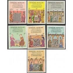 7 عدد تمبر شطرنج - لائوس 1984