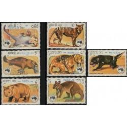 7 عدد تمبر حیوانات - نمایشگاه تمبر استرالیا Ausipex - لائوس 1984