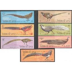 7 عدد تمبر پرندگان - قرقاولها - لائوس 1986