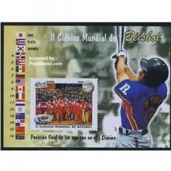 سونیرشیت بیسبال - کوبا 2009