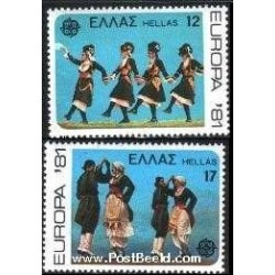 2 عدد تمبر مشترک اروپا - Europa Cept - فورکلور - یونان 1981